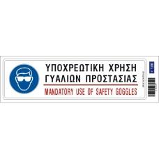 Σήμανση ασφαλείας ST-1037