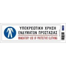 Σήμανση ασφαλείας ST-1041