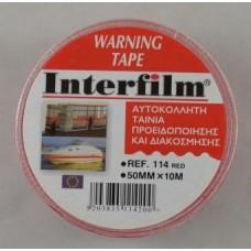 Αυτοκόλλητη ταινία προειδοποίησης TIW-50 RED